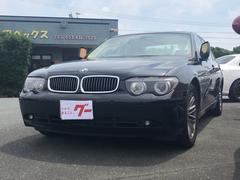 BMW745i 革シート ナビ AW サンルーフ AT 5名乗り