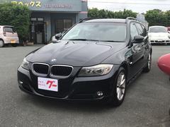 BMW320iツーリング ナビ CVT ブラック オーディオ付