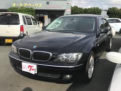 BMW740i ナビ サンルーフ AW オーディオ付 クルコン
