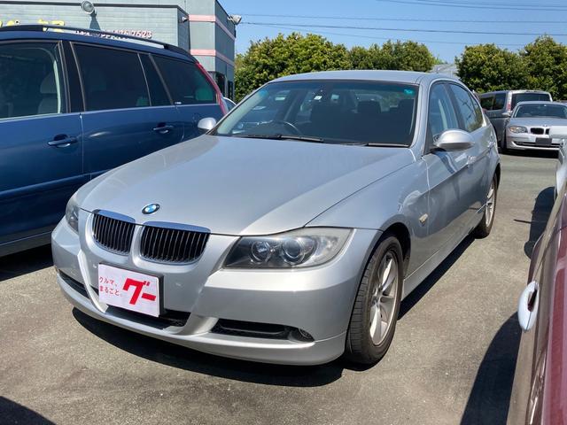BMW 3シリーズ 323i AW オーディオ付 AC CVT HID パワーウィンドウ 電動リアゲート 5名乗り ホワイト