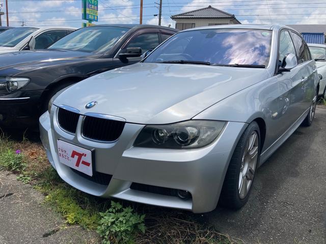 BMW 323i AW AC CVT パワーウィンドウ シルバー