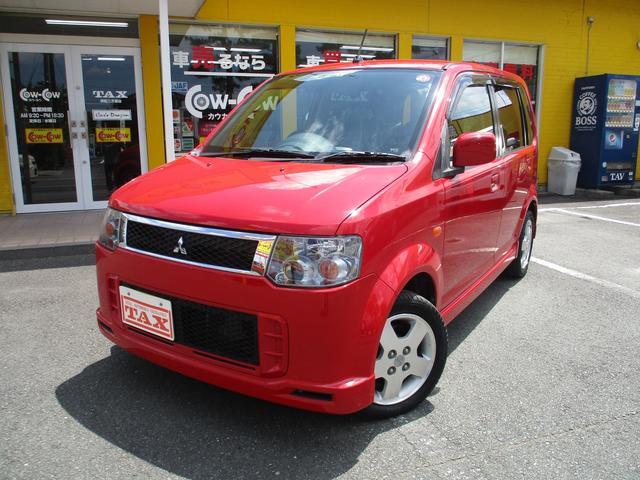「三菱」「eKスポーツ」「コンパクトカー」「静岡県」の中古車