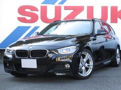 BMW320dツーリング Mスポーツ Cアクセス ナビ 禁煙車