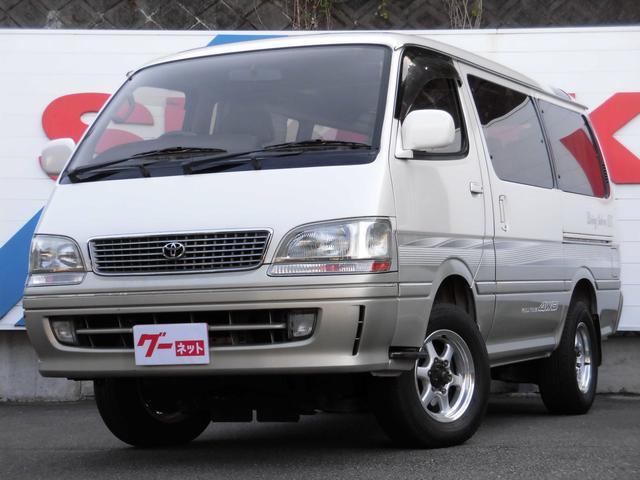 トヨタ リビングサルーンEX 4WD ディーゼルターボ AT 8人乗