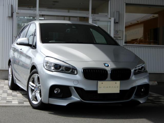 BMW 218iアクティブツアラー Mスポーツ 皮シート ナビ