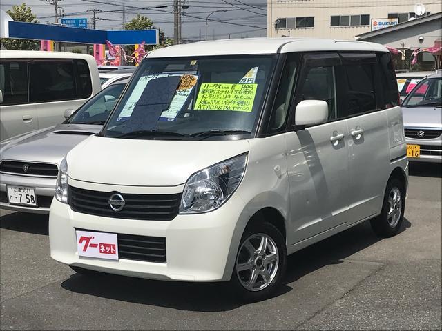 日産 E 軽自動車 インパネCVT インテリキー 社外アルミ