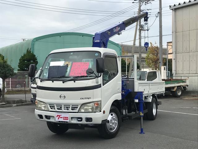 日野 3段クレーン タダノZR263 フックイン 2.63吊