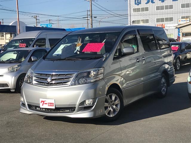 トヨタ MS プラチナセレクション 両側電動スライドドア TV ナビ