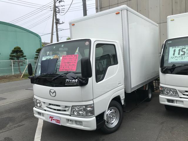 「マツダ」「タイタンダッシュ」「トラック」「静岡県」の中古車