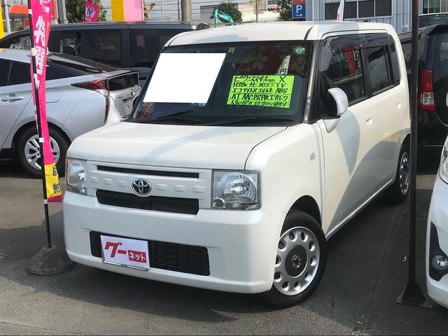 トヨタ ピクシススペース X 盗難防止システム 電格ミラー TVナビ ABS エコアイドル スマートキー