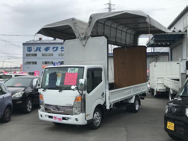 日産 アトラストラック  2tロング 幌ウイング キーレス ディーゼルターボ 6速マニュアル 3ペダル 総重量4825kg