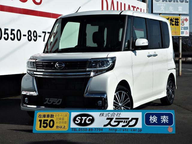 タントカスタム(ダイハツ)カスタムRS トップエディションSAIII 中古車画像