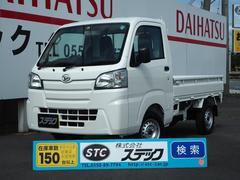 ハイゼットトラックスタンダード 4WD ダイハツメーカー保証付