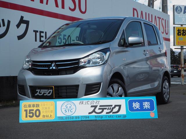 eKワゴン(三菱)  中古車画像