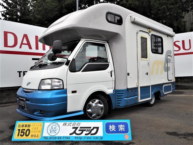 日産 GL mush製キャンピングカー