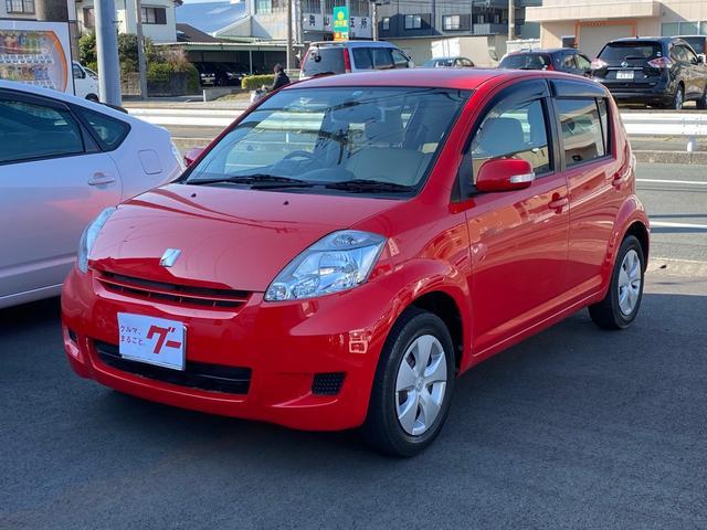 トヨタ パッソ G Fパッケージ エアバック キーフリー ABS