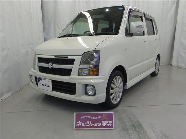 スズキ RR-Sリミテッド