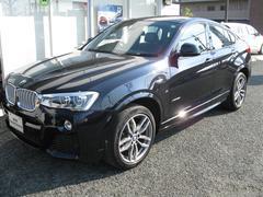 BMW X4xDrive28iMスポアダプティブLEDパドルシフト禁煙車