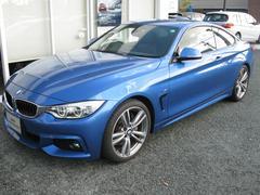 BMW435iクーペMスポ アクティブクルーズCアダプティブLED
