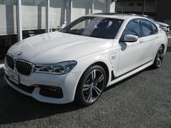 BMW740eMスポ 最長4年保証 レーザーライト 純OP20AW
