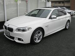 BMW523dMスポハイライン最長4年保証電動サンルーフ前後PDC