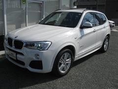 BMW X3x20dMスポ最長4年保証アラウンドビューモニター純正ETC