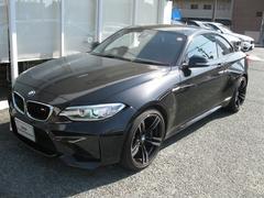BMW7速MDCT 最長4年保証 ハーマンカードン 黒ダコタレザー