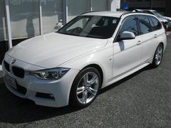 BMW320dツーリングMスポ最長4年保証パドルシフト新車保証残有