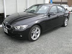 BMW330eMスポ最長4年保証パドルシフト前後PDC新車保証残有