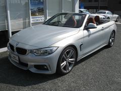 BMW435iカブリオレMスポ最長4年保証アクティブクルーズHUD