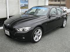 BMW320dMスポ 最長4年保証 レーンチェンジ警告灯 純ETC