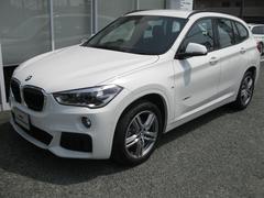 BMW X1sDrive18i Mスポ アドバンスドアクティブセイフティ