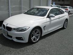 BMW420iクーペMスポ最長4年保証アダプティブLED純正ETC
