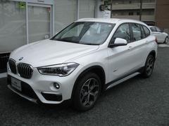 BMW X1xDrive18d xラインハイラインP純OP電動黒レザーS