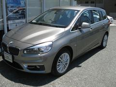 BMW218iグランツアラーラグジュアリ最長4年保証コンフォートP