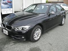 BMW318i最長4年保証Dアシストレーンチェンジ警告灯リアカメラ