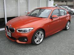 BMW118iMスポ最長4年保証コンフォートPパーキングPBカメラ