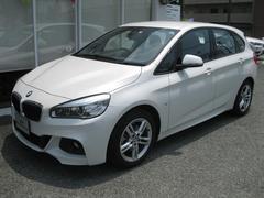 BMW218dアクティブツアラーMスポ最長4年保証Dアシスト禁煙車