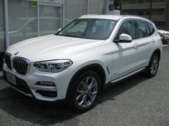 BMW X3xDrive20d Xライン最長4年保証アクティブクルーズC