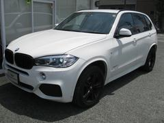 BMW X5xDrive35dMスポ純OP電動モカダコタスポーツレザーS