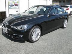 BMW330e最長4年保証電動ベージュレザーシートアラウンドビュー