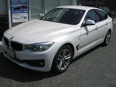 BMW320iグランツーリスモスポーツ 最長4年保証 パーキングP