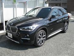 BMW X1sDrive18ixライン最長4年保証コンフォートP純LED