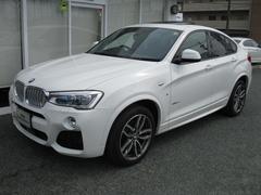 BMW X4xDrive35iMスポ最長4年保証電動サンルーフDアシスト