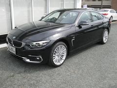 BMW420iグランクーペラグジュアリー最長4年保証電動黒レザーS