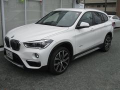 BMW X1xDrive20xライン最長4年保証デビューP電動黒レザー
