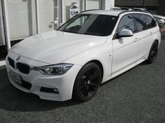 BMW320dツーリングMスポ最長4年保証アクティブクルーズ禁煙車