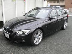 BMW320dツーリングMスポ最長4年保証レーンチェンジ警告禁煙車
