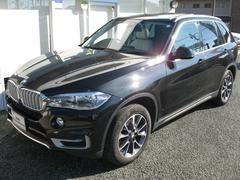 BMW X5xDrive35dxライン最長4年保証アダプティブLED