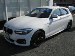 BMW118iMスポエディションシャドー最長4年保証電動レザーS